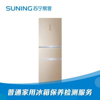 冰箱檢測保養 幫客上門服務