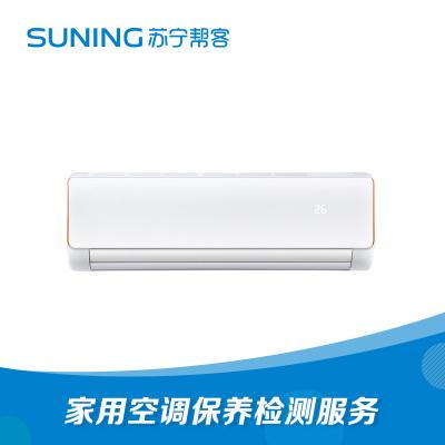 家用空调检测保养上门服务 帮客上门服务