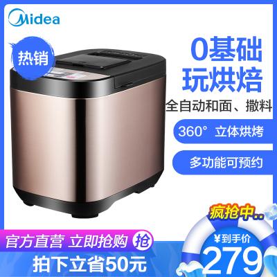 美的(Midea) MM-ESC1510面包機家用全自動多功能智能雙撒果料酵母