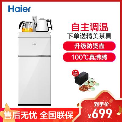 海爾Haier 柜式溫熱型飲水機全自動家用茶吧機 YR1688-CB白 升級防燙水壺 智能自主控溫 上下雙開門