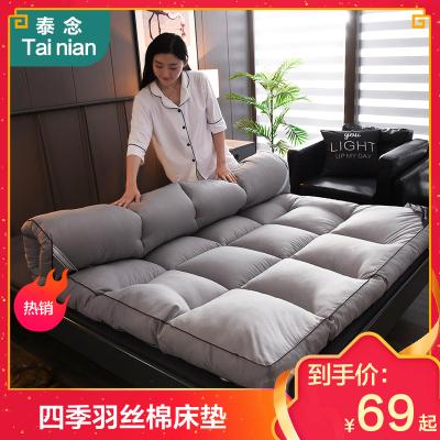泰念Tai nian 四季羽丝棉床垫10厘米加厚榻榻米可折叠双人1.5m1.8m床褥子护垫0.9米学生宿舍纤维垫被