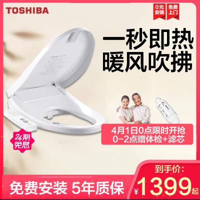 東芝(TOSHIBA)智能馬桶蓋潔身器即熱暖風仿生電子加熱坐便器 日本監制 安全抗菌