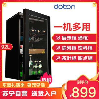 东宝(dobon)JC-92B 92升 时尚立式冰柜 家用办公商务小冰箱 冷藏展示柜 陈列柜 酒柜 饮料柜 茶叶柜