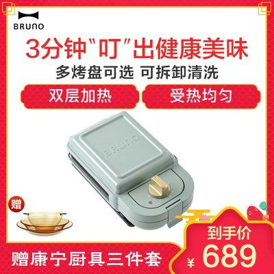 日本BRUNO轻食烹饪机mini莫斯哥蓝标配(三明治盘x2)+鲷鱼烧+华夫饼烤盘 家用早餐机