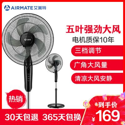 艾美特(Airmate) 電風扇五葉家用省電機械控制3檔大風量定時搖頭升降俯仰正常自然風5片落地扇電扇CS35-X27