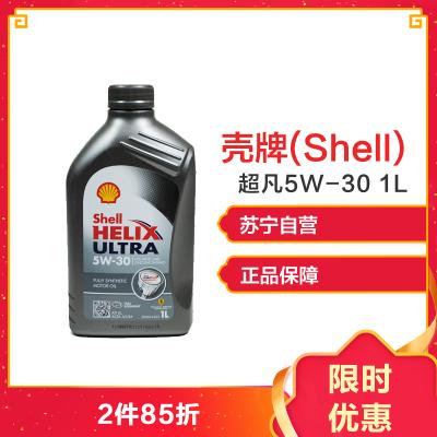 【全合成机油】Shell壳牌 超凡灰喜力 Helix Ultra 5W-30 1L