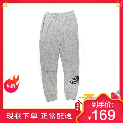 阿迪达斯adidas2020春男大童针织运动休闲长裤FM6454