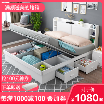 蒙芭莎 床 簡約現代 板式床 雙人床 小戶型臥室家具 婚床 皮藝床 高箱床儲物床