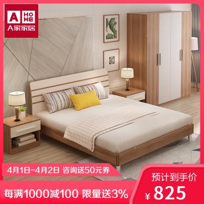 A家家具 床 北歐板式實木床高箱儲物床臥室家具雙人床套裝組合A008