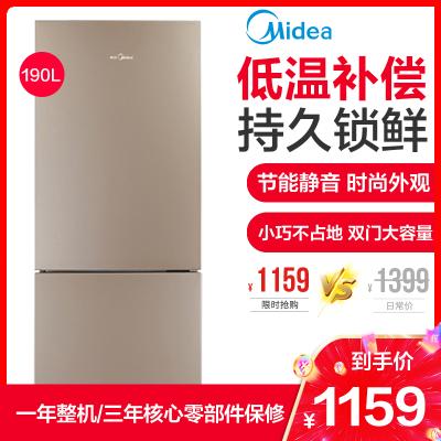美的(Midea)BCD-190CM(E) 190升 時尚新外觀 低溫不停機 陽光保鮮 雙門冰箱直冷兩門兩門式家用冰箱