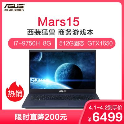 華碩(ASUS) Mars15 15.6英寸120Hz屏商務輕薄游戲本筆記本電腦(i7-9750H 8G 512GSSD GTX1650 4G)