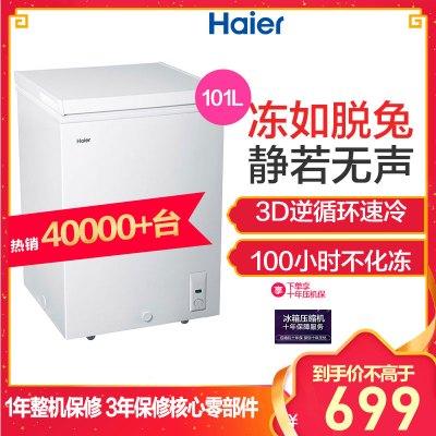 海尔(Haier)BC/BD-101HZ 101升家用冰柜 冷藏冷冻转换柜 顶开门迷你小冰箱 节能单温卧式冷柜