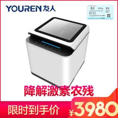 友人(youren)洗菜机X80家用果蔬清洗机水果蔬菜消毒机 全自动羟基水离子去农残 降激素 食品净化机果蔬解毒机