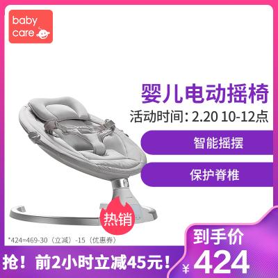 【预售3月22日发货】babycare哄娃神器婴儿摇摇椅安抚椅电动宝宝摇篮床儿童带娃哄睡觉 8559