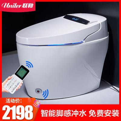 聯勒(UNILER) 電動智能馬桶 無水箱一體機 座便器 坐便器 全自動沖洗烘干地排噴射虹吸式(300MM-400MM)