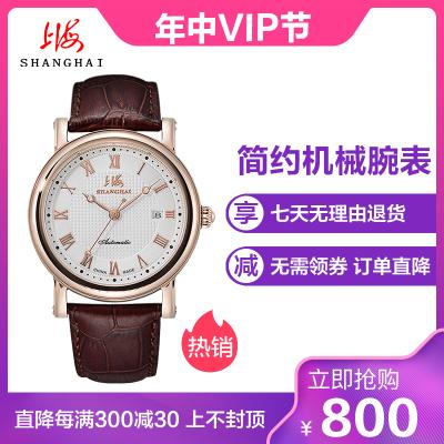 上海SHANGHAI手表 男士自動機械表 男 防水機械表皮帶手表時尚潮流休閑腕表真皮表帶男士腕表男表X627