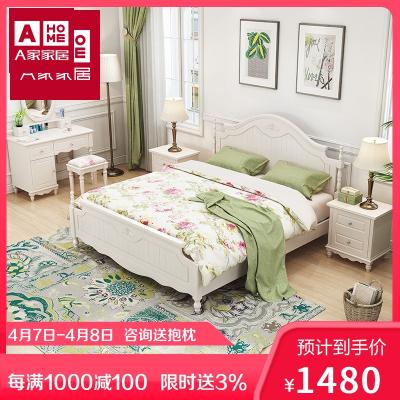 A家家具 床 床雙人 韓式床 田園床 公主床 架子床 婚床 實木床1.5/1.8米雙人床木質床 臥室家具 HS004