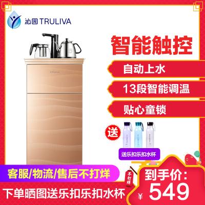 沁园(QINYUAN)温热型饮水机下置式家用养生茶吧机 LNS170-8F