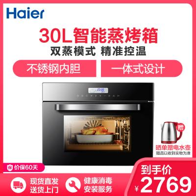 海尔(Haier)嵌入式蒸箱ST450-30G 30L大容量蒸烤箱一体机 精准控温智能记忆 触控式 高温消毒