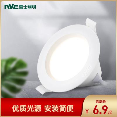 雷士照明led筒燈嵌入式家用3w射燈孔燈客廳吊頂洞燈走廊天花燈桶燈 開孔7.5-8公分現代簡約