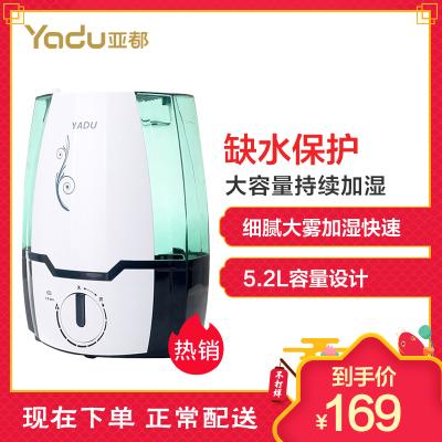 亚都(YADU)SC-D052AE加湿器 空调房有雾加湿增湿 家用旋钮式5.2L