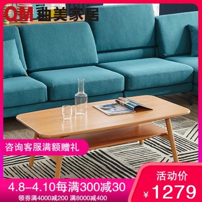 曲美家居 北歐日式茶幾 現代簡約全實木茶幾 小戶型客廳家具 櫸木雙層茶幾
