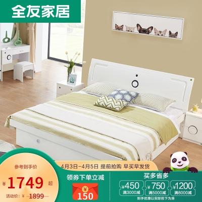 【搶】全友家私床雙人床木質床簡約現代高箱儲物床1.8m床臥室家具床頭柜床墊組合106905