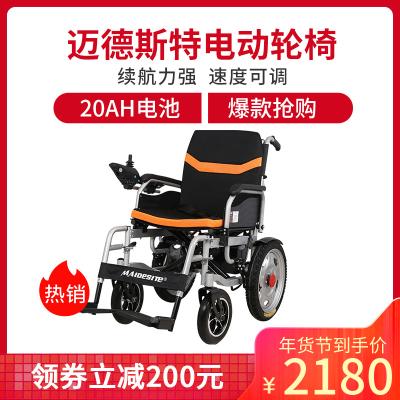 迈德斯特(MAIDESITE)电动轮椅6031 智能全自动老人折叠轻便小老年残疾人低靠背代步车四轮(20AH铅酸电池)