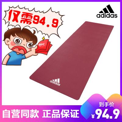 阿迪達斯(adidas)加厚瑜伽墊 EVA材質男女健身墊 雙面純色8mm厚舞蹈墊