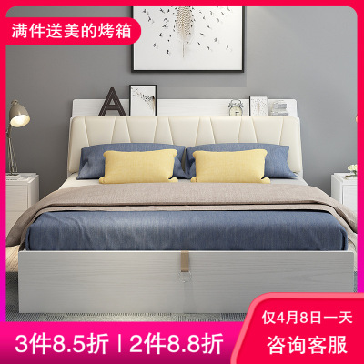 【3件8.5折】木月 床 北歐簡約現代雙人床1.5m1.8m氣動儲物床臥室家具 素錦系列