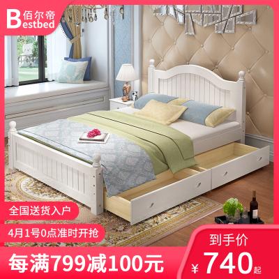 佰爾帝 床 主臥室實木床雙人床1.5 1.2 1.8米m組合床 成人床 單人床成年 大人床歐式床公主松木床
