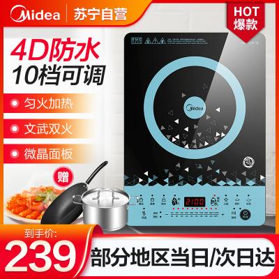 美的(Midea)電磁爐 C21-WT2112T 勻火觸控式 微晶面板 纖薄10檔火力 贈歐式湯鍋+炒鍋 火鍋電磁爐