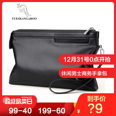 跃森袋鼠YUESKANGAROO2020新款男式商务手拿包男手包休闲横款方形信封夹包