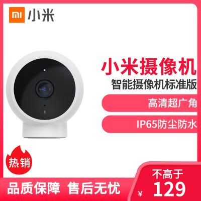 小米(MI)米家智能攝像機標準版1080P無線家用170度超廣角監控微型紅外夜視高清攝像頭