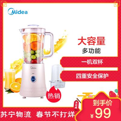 美的(Midea)榨汁机 WBL2521H 1档 二合一多功能家用搅拌机果汁机 按键式料理机榨汁机过滤网1200ml