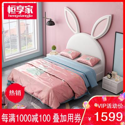 恒享家 兒童床兔子耳朵床少女公主網紅床單人女童床兒童房女孩女生床臥室8828#