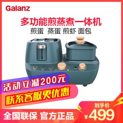 格蘭仕(Galanz) 多士爐 多功能早餐機 烤面包機 煎烤煮家用多功能QFH14
