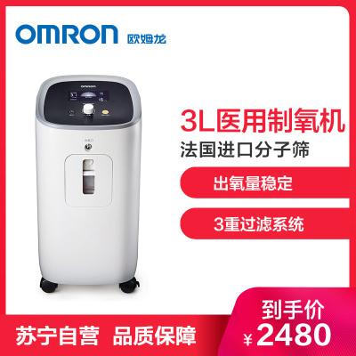 歐姆龍(OMRON)HAO-3800制氧機(器械)吸氧機醫用氧氣機家庭用氧氣3L孕婦制氧器吸氧靜音醫院移動方便