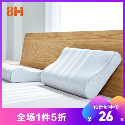 8H枕套 小米生态链企业三曲线护颈枕芯枕套 慢回弹记忆棉枕头H1外枕套50*30*10/7cm