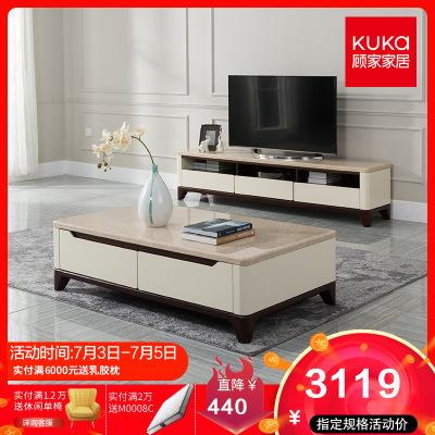 顧家家居KUKa天然廣西白大理石現代簡約客廳茶幾加電視柜PTDK003TD