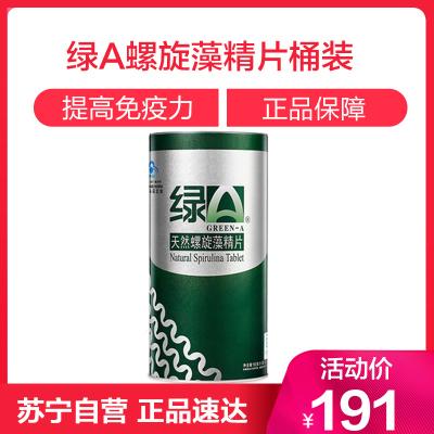 綠A(green-a)螺旋藻精片 0.5g*300粒(150g)調節免疫。