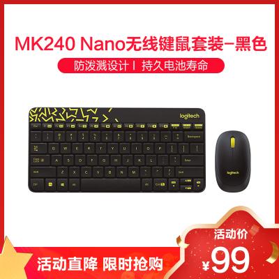 羅技(Logitech) MK240 NANO窄邊框 USB接收器 鍵盤鼠標無線套裝 黑色