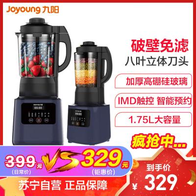 【關曉彤推薦】九陽(Joyoung)破壁機L18-Y91A 預約保溫自動清洗破壁免濾輔食多功能加熱榨汁機料理機