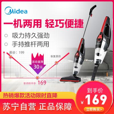 美的(Midea)吸塵器 13KPa大吸力 360度刷頭 家用手持立式二合一 U1