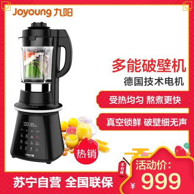 九阳(Joyoung)加热破壁机料理机L18-Y930绞肉榨汁德国电机全自动家用预约辅食