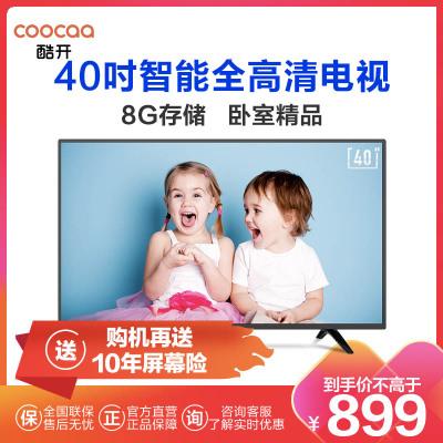 创维 酷开 K5C 40英寸全高清 智能WiFi 25核 教育电视 腾讯电视 平板电视 人工智能液晶网络电视 40K5C
