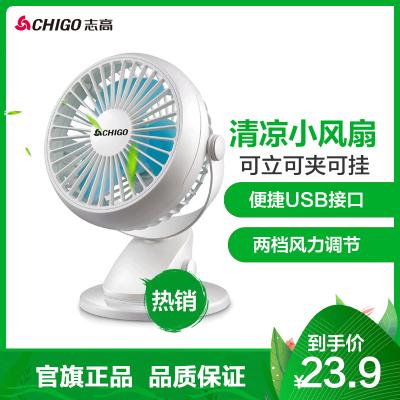 志高(CHIGO)C6-2小風扇夾扇臺式迷你風扇學生宿舍床辦公室桌面USB電風扇可掛可立可夾便攜