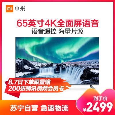 小米(mi)全面屏电视 65英寸E65C 4K超高清 人工智能语音 网络液晶平板彩电大屏电视机自营