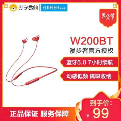 Edifier/漫步者 W200BT 颈挂版 磁吸入耳式 无线运动蓝牙线控耳机 手机耳机 音乐耳机 带麦可通话 红色