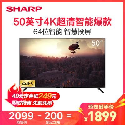 夏普/SHARP 50K6A 50吋4K超清智能平板液晶網絡電視